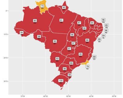 """Fiocruz: """"o maior colapso sanitário e hospitalar da história do Brasil""""."""